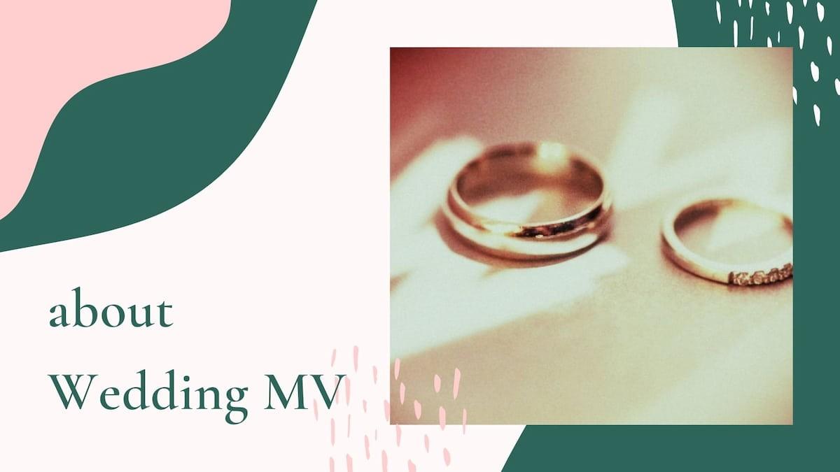影片:五種婚禮影片,豐富你的婚禮