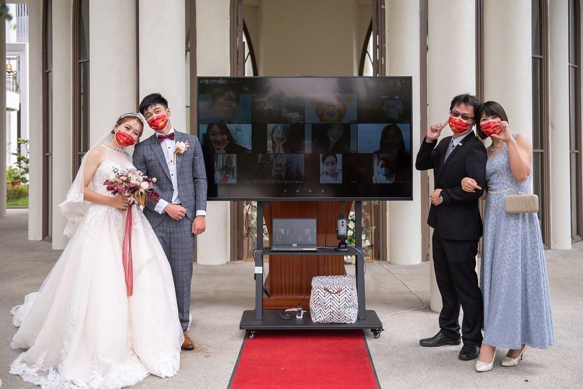 線上婚禮互動遊戲照樣嗨起來