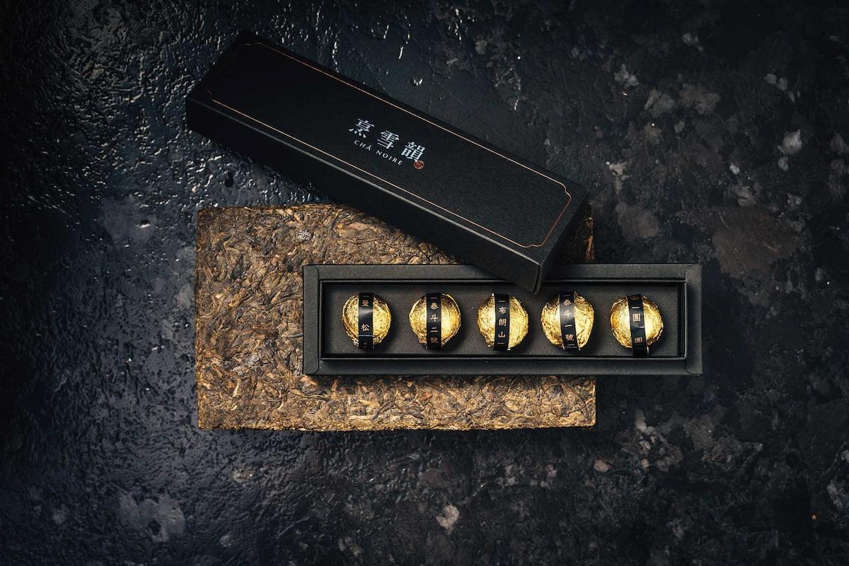 【烹雪韻】經典小沱茶禮盒
