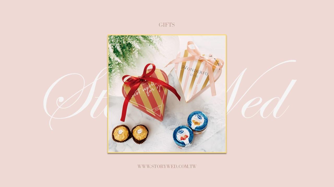 愛心喜糖盒(A)
