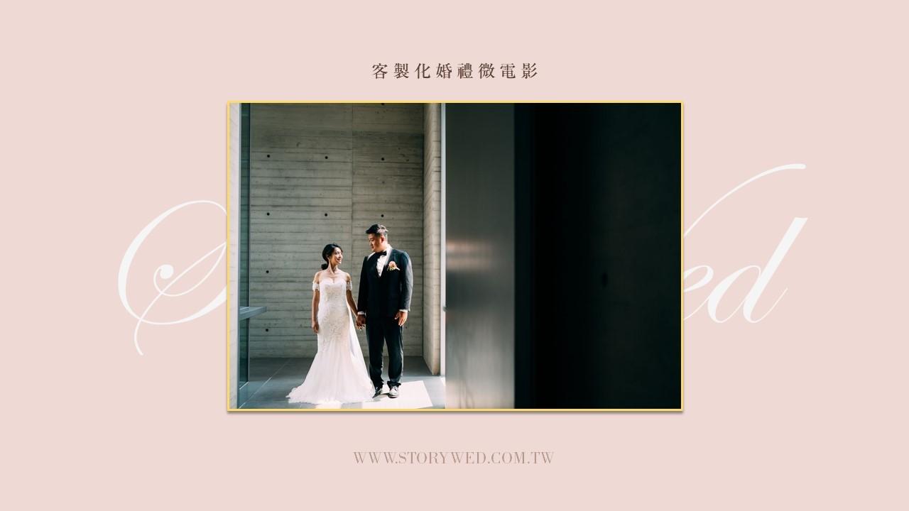 〖婚禮影片〗客製化婚禮微電影