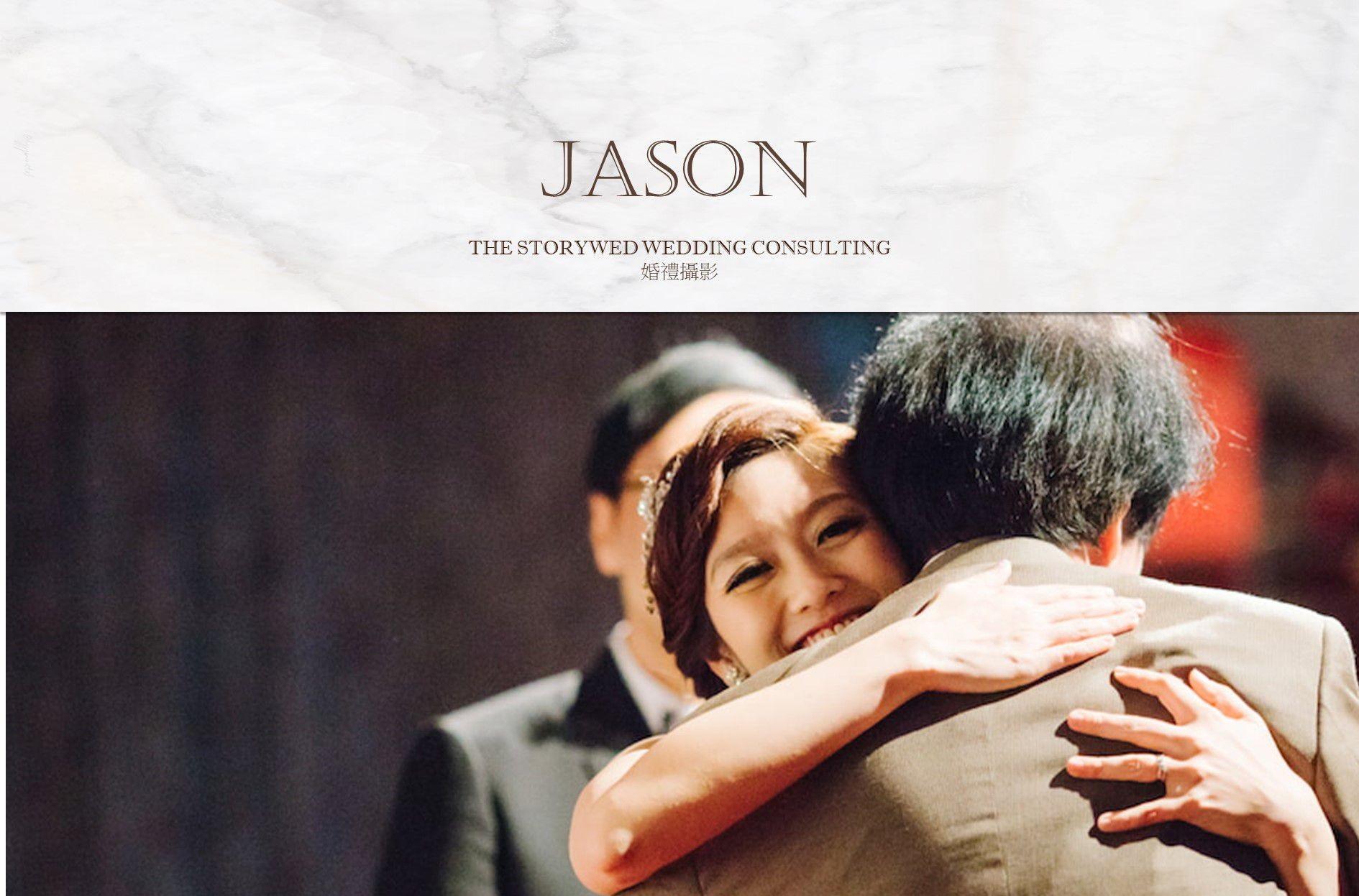 〖婚禮攝影〗JASON