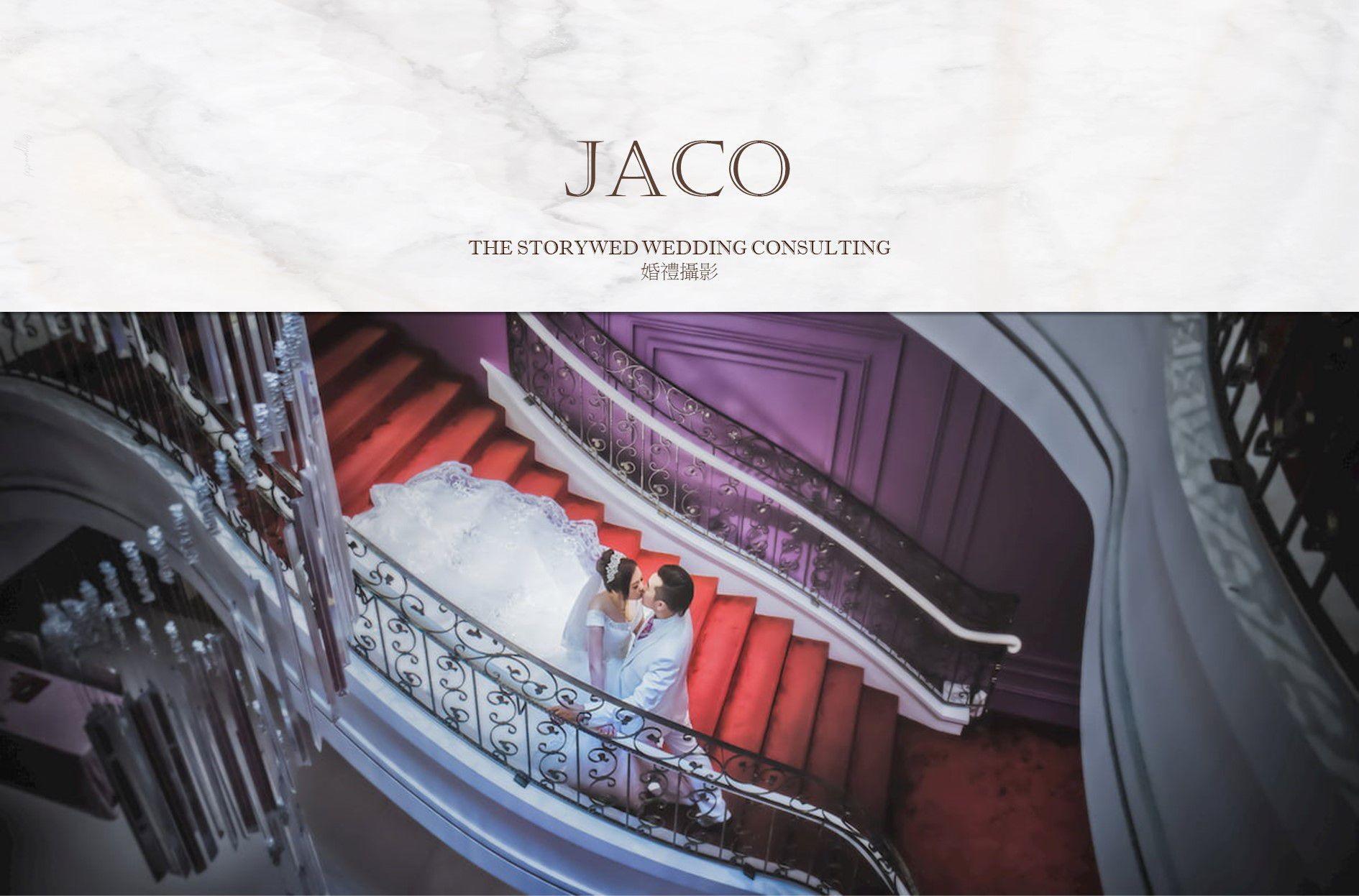〖婚禮攝影〗 JACO