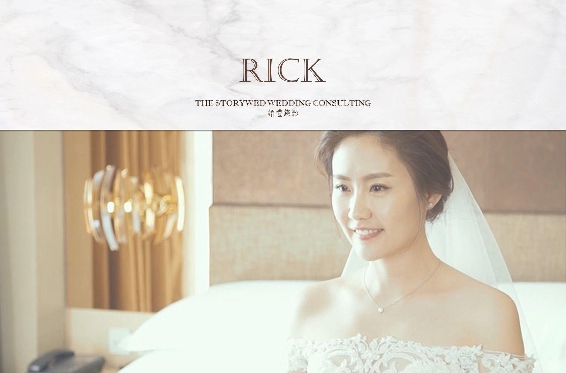 〖婚禮錄影〗 RICK