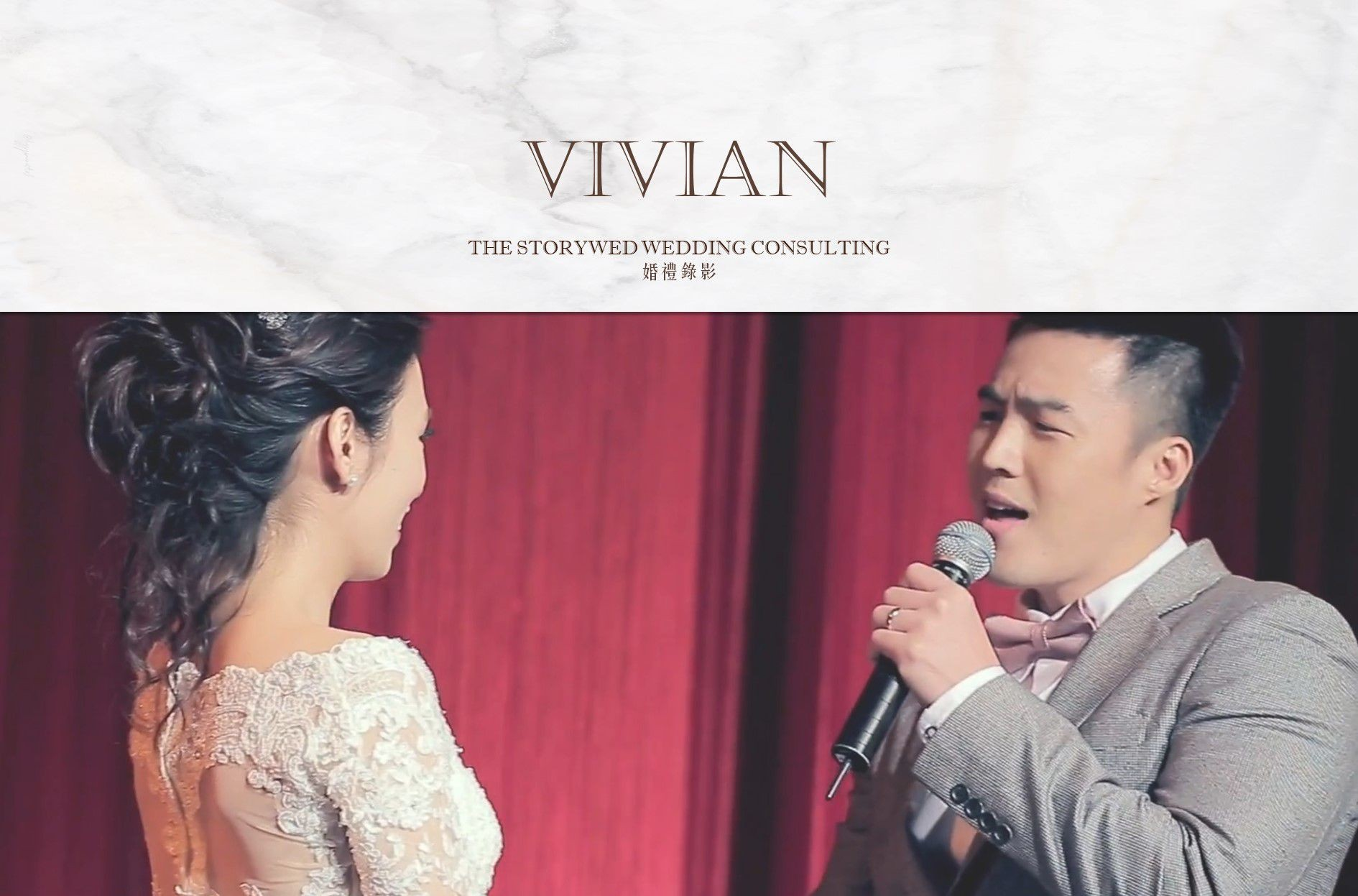 〖婚禮錄影〗  VIVIAN ∣ 特約錄影