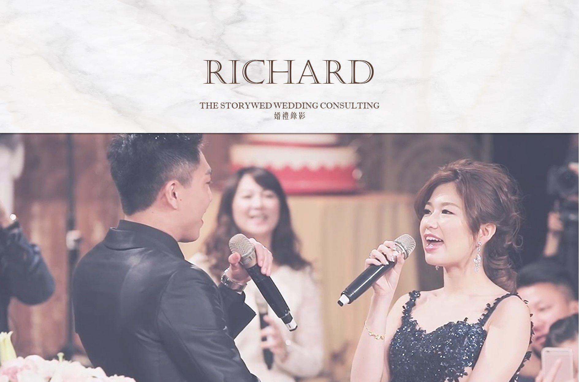 〖婚禮錄影〗RICHARD ∣ 特約錄影