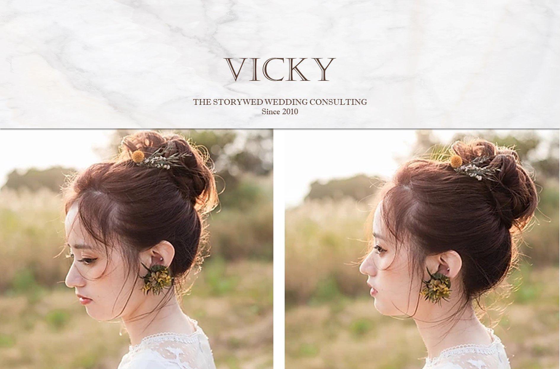 〖新娘秘書〗VICKY | 特約造型師