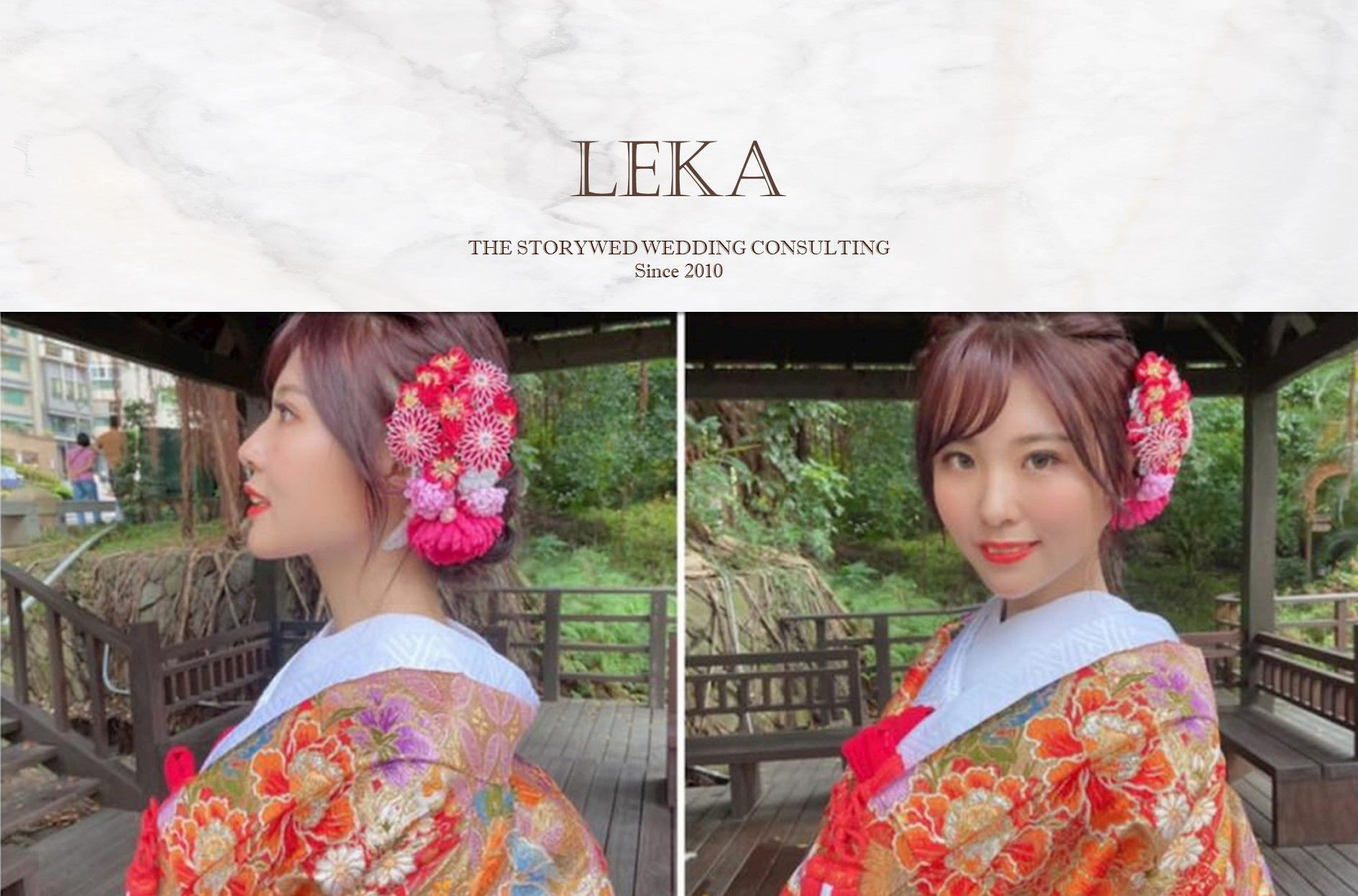 〖新娘秘書〗LEKA | 特約造型師
