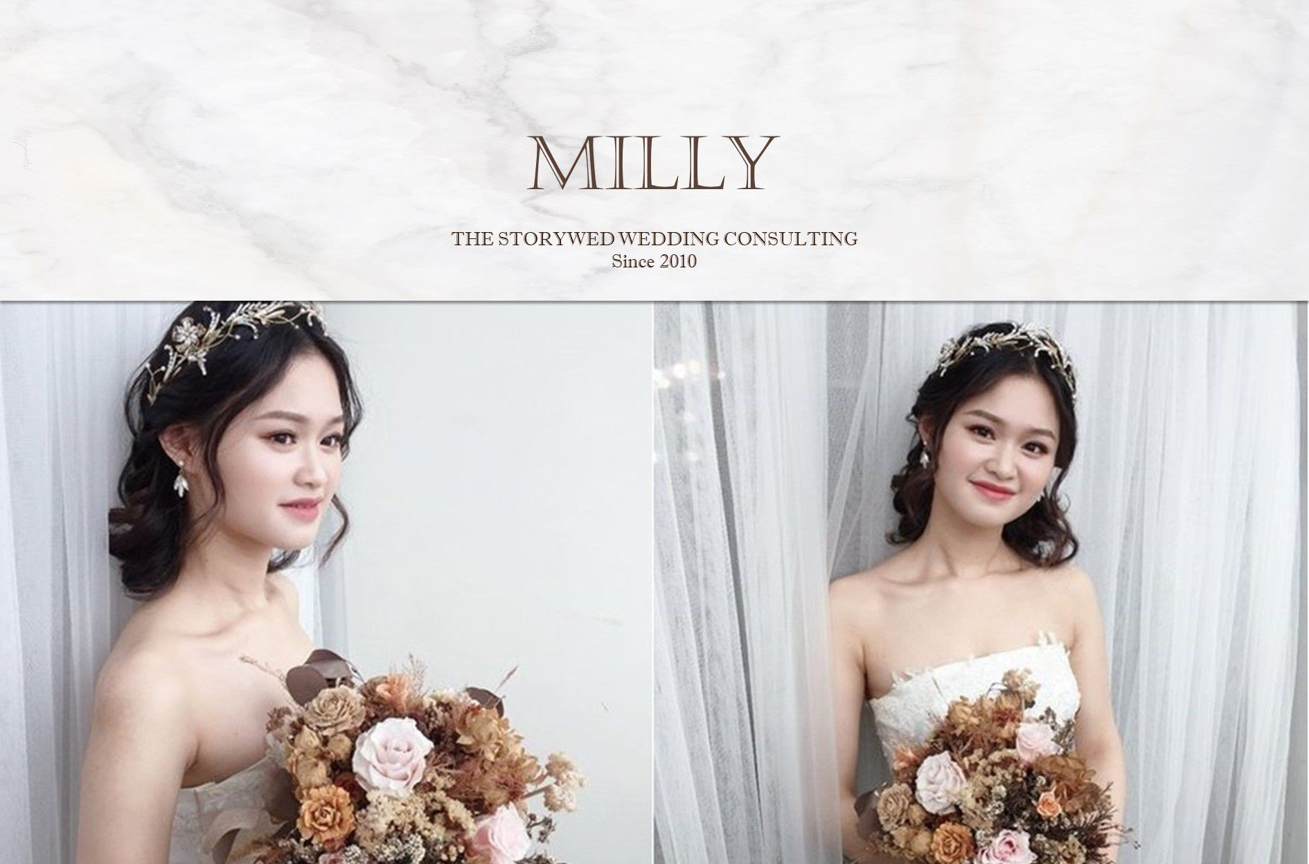 〖新娘秘書〗MILLY