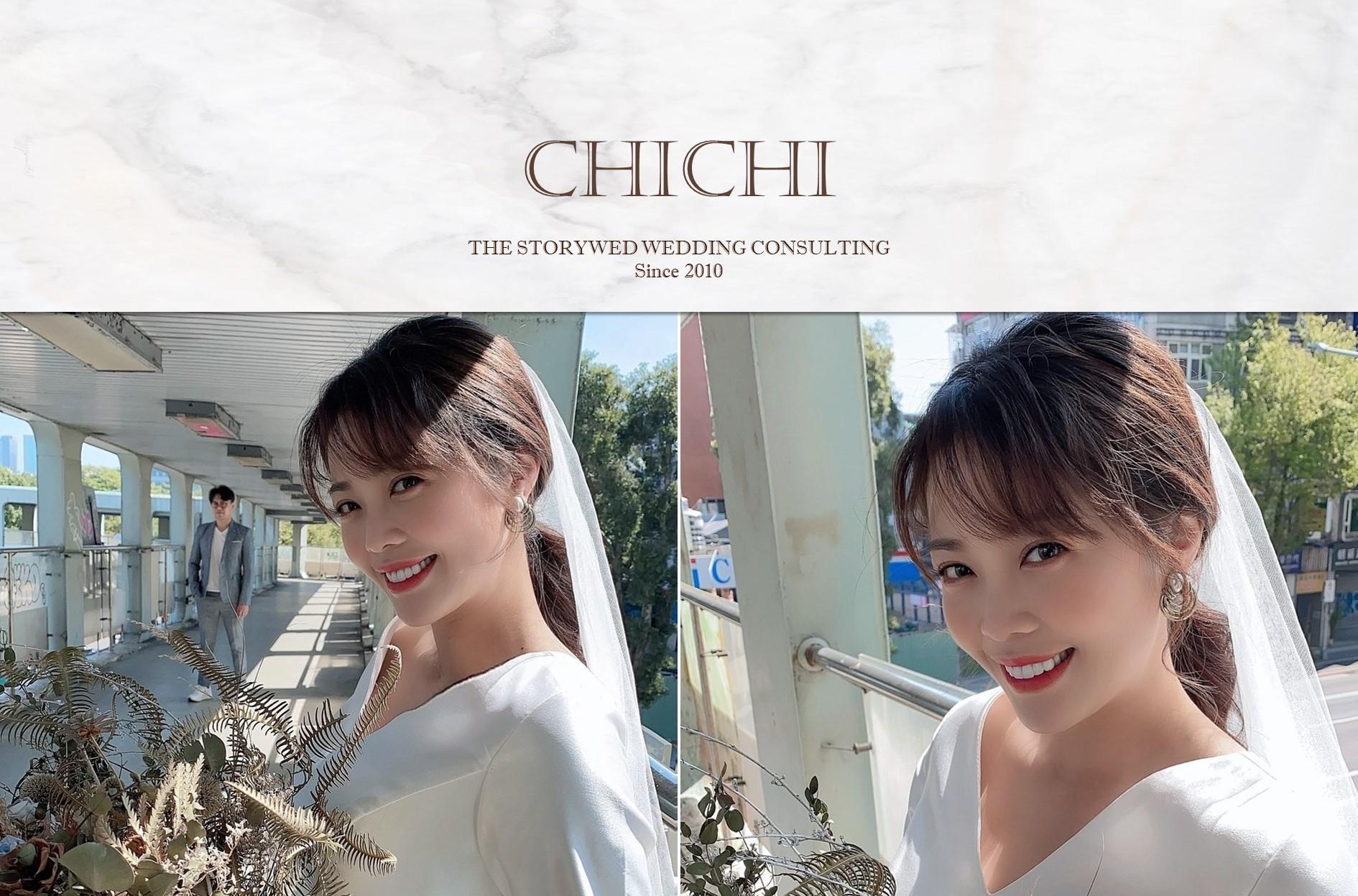 〖新娘秘書〗ChiChi