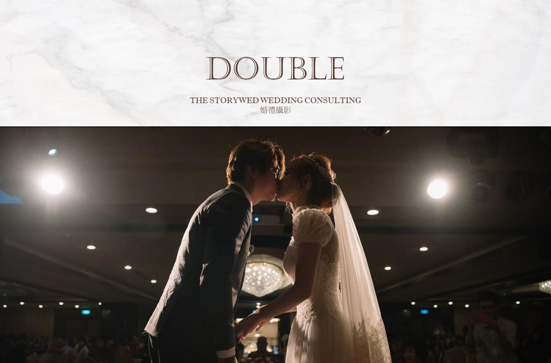 〖婚禮攝影〗Double