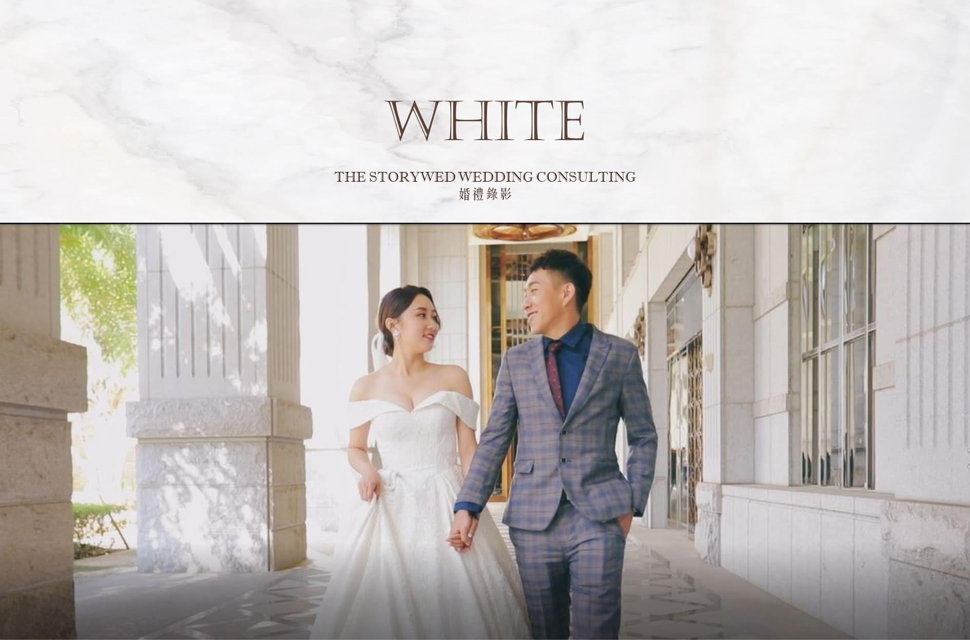 〖婚禮錄影〗White